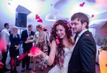 свадьба дзидзьо