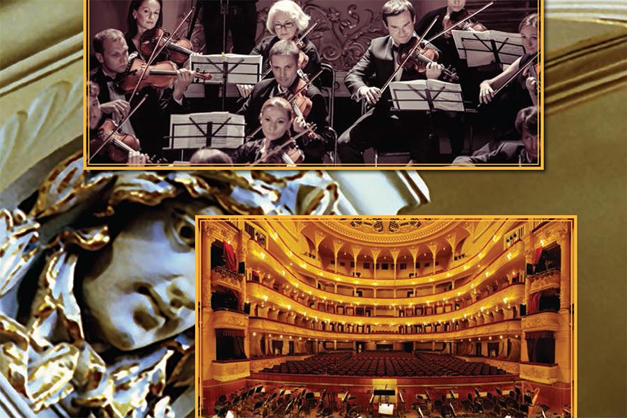 куда пойти национальная опера концерт 2021