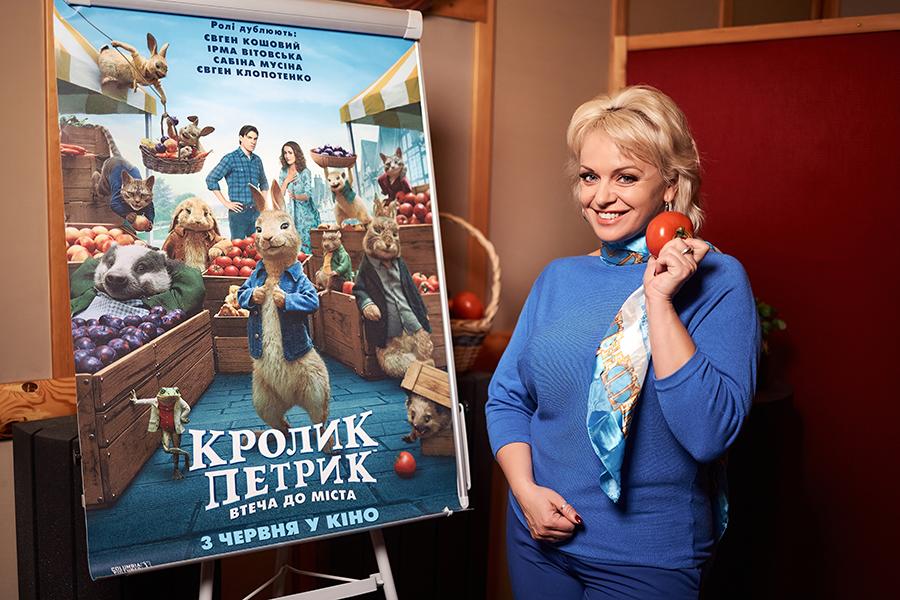 Ирма Витовская кролик петрик озвучка дубляж роли кино театр