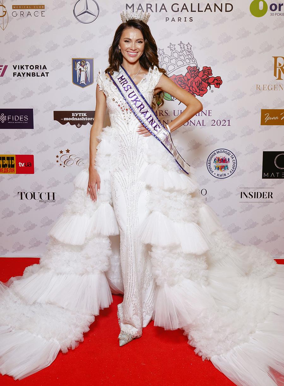 Mrs. Ukraine International 2021 конкурс красоты победительница