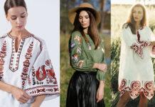день вышиванки украинский бренд где купить