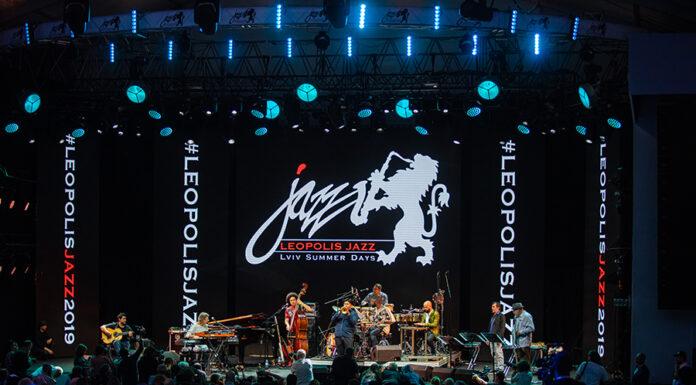 Leopolis Jazz Fest леополис джаз фест что посмотреть программа