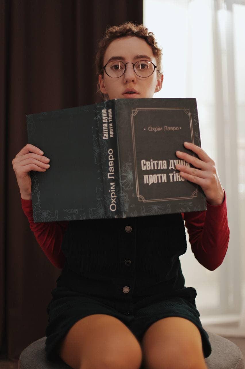 Актриса Ирина Поплавская Настя Глушко «Моя улюблена Страшко»