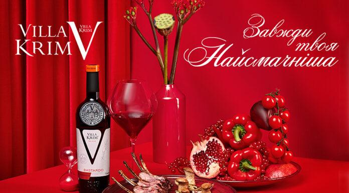 вино украинское недорогое качественное villa krim как выбрать