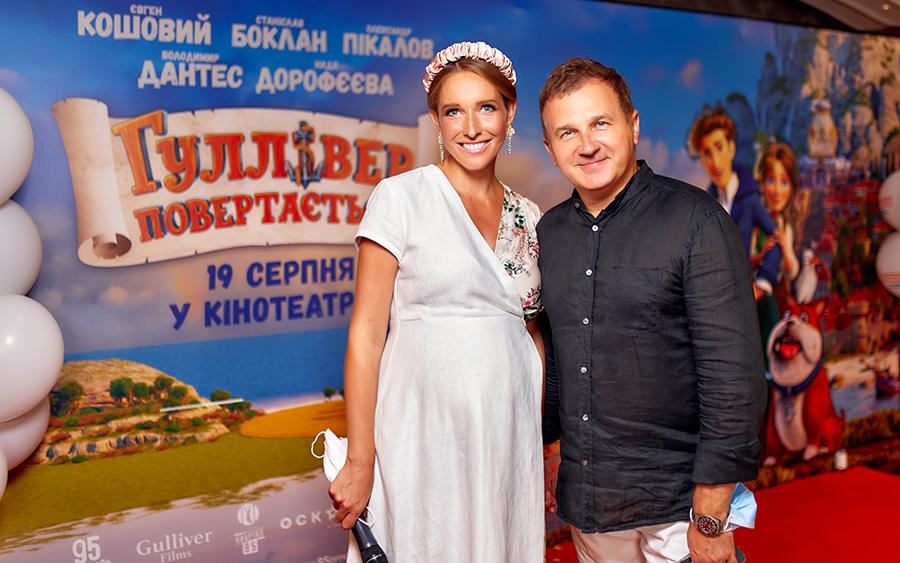 Гуллівер повертається премьера катя осадчая беременна юрий горбунов