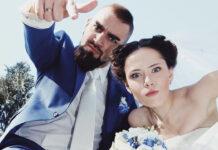 юлия санина валерий бебко хардкисс the hardkiss свадьба