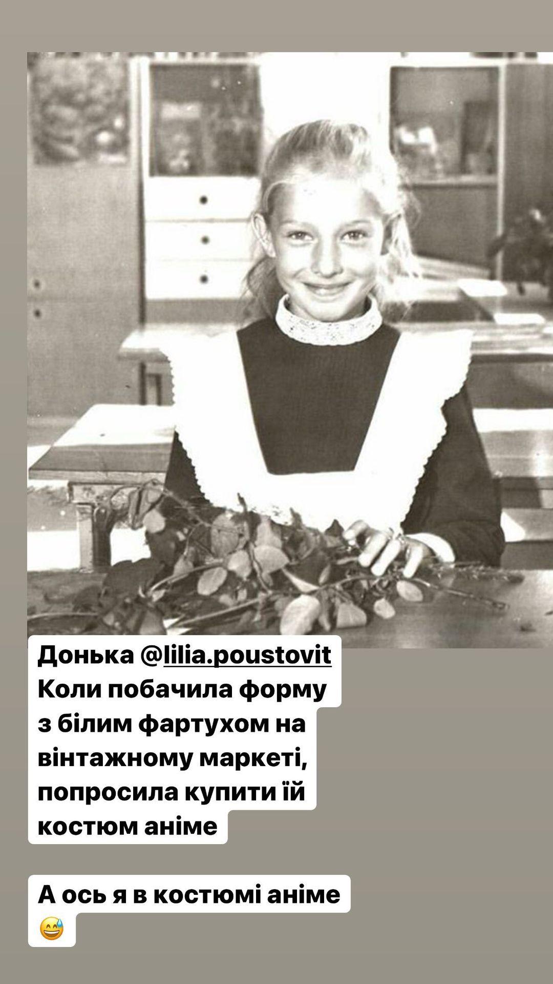 катя осадчая школа какой была в детстве детские фото